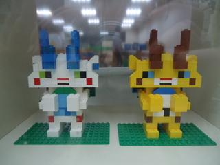 コマさんとコマジロウ.JPG
